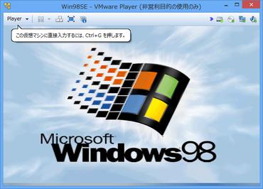 Vmw9801