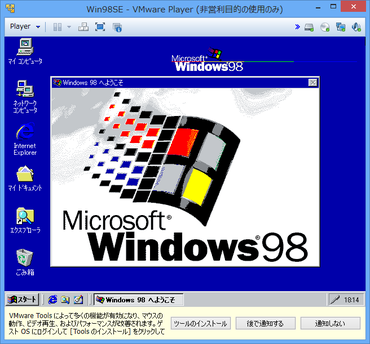 Vmware9802