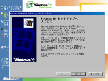 Virtualpcme02