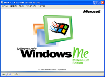 Virtualpcme04