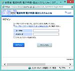 2013blog04