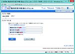 2013blog05