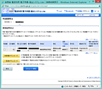 2013blog19m