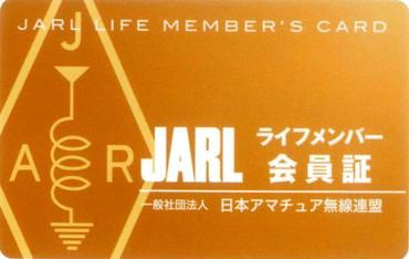 Jarl_life