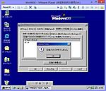 Vmw983