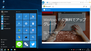 Windows10_c