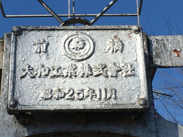 180218e2